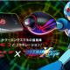 カプコン、『ロックマンX DiVE』で「ROG Phone 3」やプラモデルが当たる「ユーザー全員対象!大抽選会!」を開催