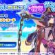EXNOA、『ファンタジア・リビルド』で水着イベント「海だ! 夏だ! 略奪だ!?水着海賊アドベンチャー」を開催!