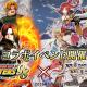 アソビモ、『アヴァベルオンライン-絆の塔』でSNKの人気格闘ゲーム「KOF」とのコラボを開催 人気キャラのアバターや必殺スキルが登場