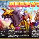 YOOGAME、『スカイフォート・プリンセス』で期間限定ガチャ「レジェンド召喚祭」を開催!