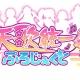DMM GAMESとマーベラス、PCブラウザ版『天歌統一ぷろじぇくと』のリリース日を4月17日に決定! スマホ(iOS/Andorid)版の開発もスタート