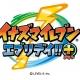 レベルファイブ、『イナズマイレブン エブリデイ!!+』をリリース…3DS版に新要素追加、円堂、豪炎寺、鬼道と触れ合いきずなを深めよう!