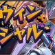 ガンホー、『パズドラ』で「ハロウィンスペシャル!」を10月19日より開催すると予告!