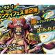 バンナム、『ONE PIECE バウンティラッシュ』に新キャラクター「海賊王 ゴール・D・ロジャー」が参戦!