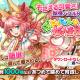 クラリティ・エンターテインメント、女子向け妖怪パズルRPG『ぽにょにょん☆妖怪姫』を「GREE」と「mixi」で配信開始