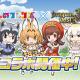 Eyedentity Games Japan、『ドラゴンネストM』×「けものフレンズ」コラボを開催! 「新職業」や「覚醒スキル」を追加アップデート