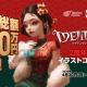 ピクシブ、「IdentityⅤ 第五人格 2周年記念イラストコンテスト」を開催! 最優秀賞には賞金50万円!