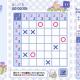 サクセス、「定番ゲーム集! パズル・将棋・囲碁forスゴ得」に『○×ロジック1000!2』を追加!