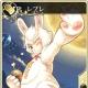 スクエニ、『メルファリア マーチ』にて期間限定で「新★5ユニット」や期間限定イベント戦場「月の兎のピルエット」を追加