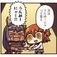 FGO PROJECT、超人気WEBマンガ「ますますマンガで分かる!Fate/Grand Order」の第71話「フィルター機能」を公開