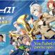 EXNOA、『ウインドボーイズ!』が再始動 生放送を3月5日21時より配信