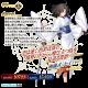 【App Storeランキング(2/26)】「空の境界」コラボ『Fate/Grand Order』が首位 『ブレフロ』『KINGDOM HEARTS』ガチャ施策で上昇