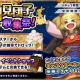 NEONSTUDIO、『スピリットウィッシュ~三英雄と冒険の大地~』のアップデートを実施 新イベント「お月見団子収集祭!」を開催