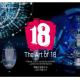 モブキャスト、VRトレーラー『18 夢世界VR』が体験できるブースを東京コミコンに出展 360Channelで配信も