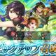 任天堂、『ファイアーエムブレム ヒーローズ』でピックアップ召喚イベント「絆英雄戦」を開始 タニア、オーシン、マリータを★5でピックアップ