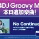 ブシロード、『グルミク』にアニメ「出会って5秒でバトル」のオープニング主題歌「No Continue」を原曲で追加!