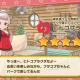 セガゲームス、『けものフレンズ3』のしょうたいに☆4「ヒトコブラクダ」が追加