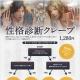カプコン、埼玉県イオンレイクタウンkaze内カプコンカフェで新メニュー「『囚われのパルマ』性格診断クレープ」を期間限定で発売