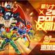 バンナム、『スーパーロボット大戦DD』で新シナリオ「2章Part2」開放!「ジーグ/草薙剣児」が新規参戦