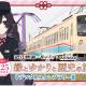モバイルファクトリー、『駅メモ!』シリーズで「八日市ゆかり」が近江鉄道公認キャラに就任! 19日よりコラボキャンペーンを開催