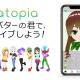 アンビリアル、3Dアバター作成&ライブ配信アプリ『トピア』をリリース…スマホ1つで誰でもVTuberになれる!