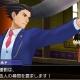 カプコン、『逆転裁判6』をリリース! 「異議あり!」でおなじみの法廷バトルゲーム第6弾がスマートフォンアプリで登場