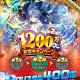 StudioZ、『エレスト』で1200万DLキャンペーン第2弾! ログインボーナスや流星祭「北欧神話編IV」、無料10連召喚など盛りだくさん!
