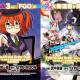 アニプレックス、英霊召喚ボードゲーム「Fate/Grand Order Duel」を題材とした漫画がヤングエース3月号(2月4日発売)より連載開始
