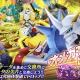 バンナム、『デジモンリンクス』で新CM公開を記念したログインボーナスを実施! 「オメガモン」を入手できるイベント「対極の闘祭」も開催