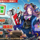 EXNOA、『英雄*戦姫WW』で「ジパング学園ガチャ 保護者参観」を開催! 新規英雄「ショパン(制服)」が登場