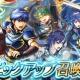 任天堂、『ファイアーエムブレムヒーローズ』でピックアップ召喚イベント「ファルシオン持ち」を開始!