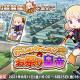 EXNOA、『英雄*戦姫WW』で作家コラボイベント「わっしょいわっしょい!お祭り皇帝」を6月11日より開催!