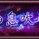 スクエニ、『ヴァルキリーアナトミア -ジ・オリジン-』新イベント「魔獣の息吹」【後編】を開始! 新キャラ「穿紅の竜戦士エイミ」も実装