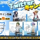 フォワードワークス、『ソラとウミのアイダ』でTwitterキャンペーン第3弾開催! 立花理香さん、井上ほの花さん、神坂和さんの動画公開