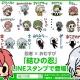 ビジュアルワークス、『結ひの忍』がLINEスタンプを配信開始 「結忍(ゆいにん)」たちが可愛いデフォルメ姿で登場!