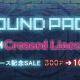 KADOKAWA、『ラノゲツクール』で新素材「BGM Crossed Lines」パックの配信がスタート!