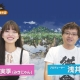 コロプラ、『白猫プロジェクト』公式Web動画「浅井Pのお世話にニャっております!」第14回を公開 「白猫×黒猫×グリココラボ」を紹介