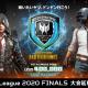 日本エイサー、マニラで開催の「Predator League 2020 Finals」を延期 新型コロナウイルスの影響