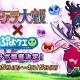 セガゲームス、『ぷよぷよ!!クエスト』で4月5日より『サクラ大戦』とのコラボイベントを開催 「 [★4] ラグナス ver.大神一郎」が新たに登場!