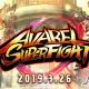 アソビモ、『アヴァベルオンライン-絆の塔-』で「第18回AVABEL SUPER FIGHT!!」を開催! 魔石をかけた最大10000人の三つ巴バトルを実施