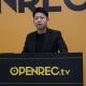 【発表会】CyberZ、「OPENRECクリエイターズプログラム」説明会レポート…ライブ配信初となる任天堂との著作物利用に関する包括許諾契約を締結
