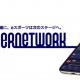 Gzブレイン、eスポーツプラットフォームアプリ「ESPERNETWORK」の提供開始!