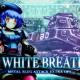 SNK、『メタルスラッグアタック』で期間限定イベント「WHITE BREATH」を開催 イベントに有効な新ユニットも登場