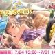 バンナム、『アイドルマスター ミリオンライブ!シアターデイズ』で「アイドルの日常ガシャ vol.1」開始…SSR箱崎星梨花、SR矢吹可奈、R舞浜歩を追加!