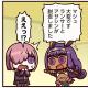 FGO PROJECT、WEBマンガ「ますますマンガで分かる!Fate/Grand Order」の第134話「名探偵」を公開
