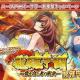 マーベラス、『一騎当千エクストラバースト』でアニメ「一騎当千Dragon Destiny」コラボの後半イベントを開始!