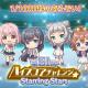 ポニーキャニオンとhotarubi、『Re:ステージ!プリズムステップ』にて『オンゲキ』コラボイベント「第61回ハイスコアチャレンジ」を開催