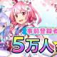 Eyedentity Games Japan、『異世界で始める偉人大戦争~陣取りしてみませんか~』の事前登録者数が5万人突破! プロローグシナリオの一部を情報解禁