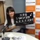 i☆Risの芹澤優さん、22歳のバースデーを迎える12月に初のソロライブを開催! 「4年間願い続けた夢が1つ叶います!」