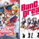 ブシロード、『AnimeJapan 2019』にブース出展…『ガルパ』や『スタリラ』などの展示や物販を実施